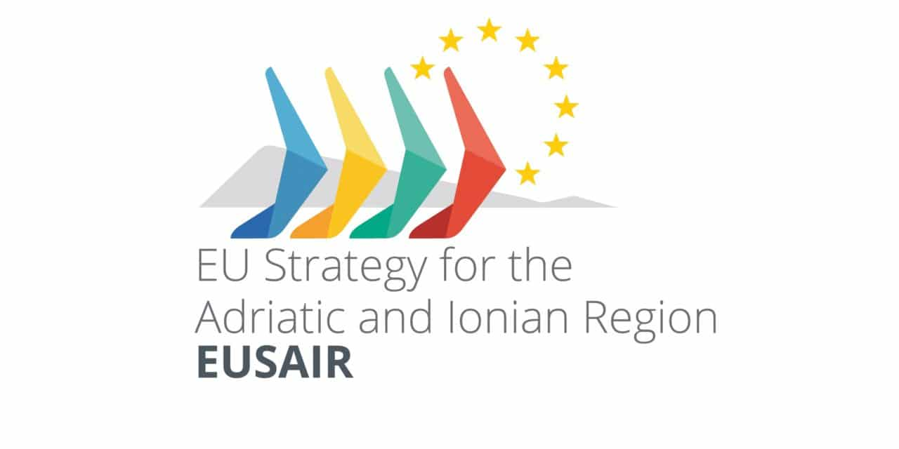 EUSAIR STAKEHOLDER PLATFORM NOW AVAILABLE ONLINE!