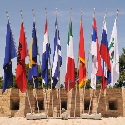 Adriatic & Ionian Council (AIC)